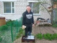 Валерий Арсоба, 5 февраля 1995, Логойск, id130865657