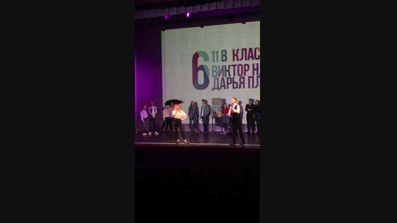 11В Плотская Дарья, Няков Виктор ВИЗИТКА