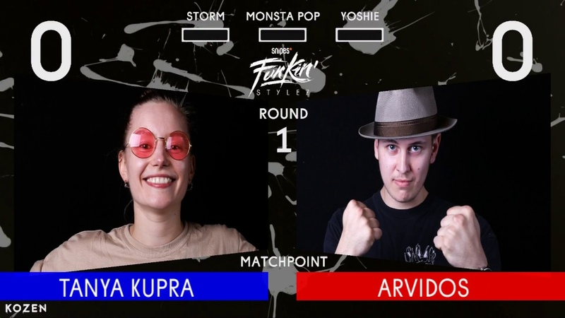 SNIPES FUNKIN STYLEZ 2018 - LOCKING BEST 8 - TANYA KUPRA vs. ARVIDOS