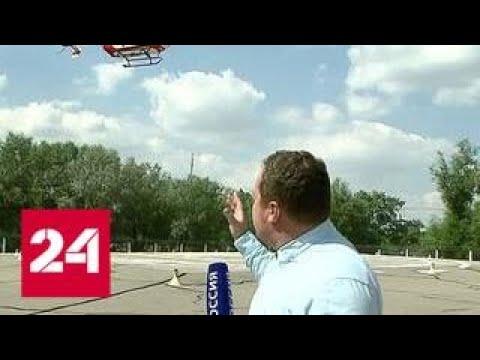 Спасти еще больше жизней воздушная скорая помощь в столице будет работать круглосуточно - Россия 24