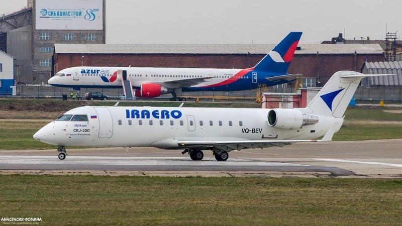IrAero Bombardier CRJ-200 VQ-BEV