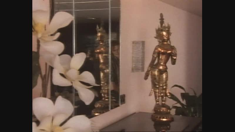 Бангкок Хилтон (1989, Австралия) часть 2