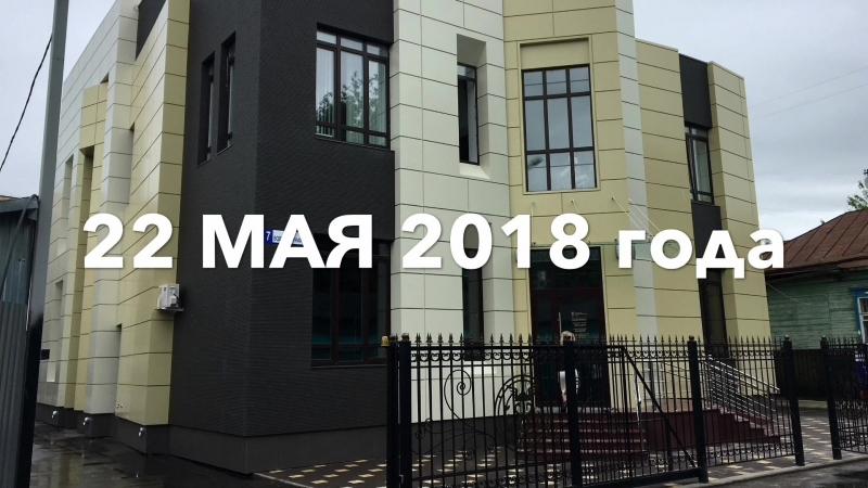У Серпуховской ТПП новоселье