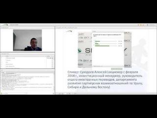 Новости с Литвы от Сибирякова С. А. Конференция от 08.10.2014г.