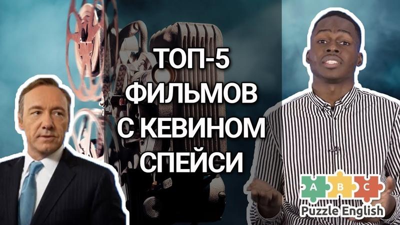 Небольшие убийства Ufak Tefek Cinayetler 1 сезон 45 серия смотреть онлайн или скачать