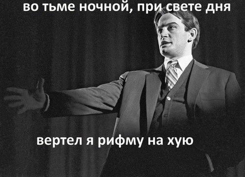 Маяковский пусть хуй как мачта стоит