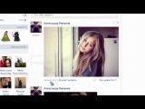 Накрутка лайков, опросив,  репостов, друзей ВКонтакте бесплатно