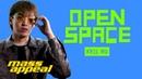 [INTERVIEW] 181121 Mass Appeal's Open Space: Kris Wu @ Wu Yi Fan