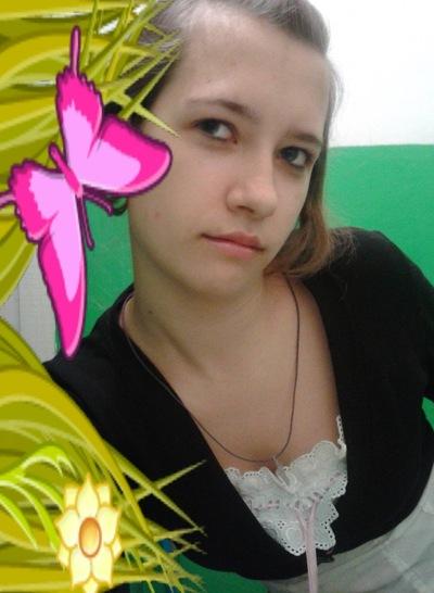 Елена Леонтьева, 20 января 1995, Москва, id192945387