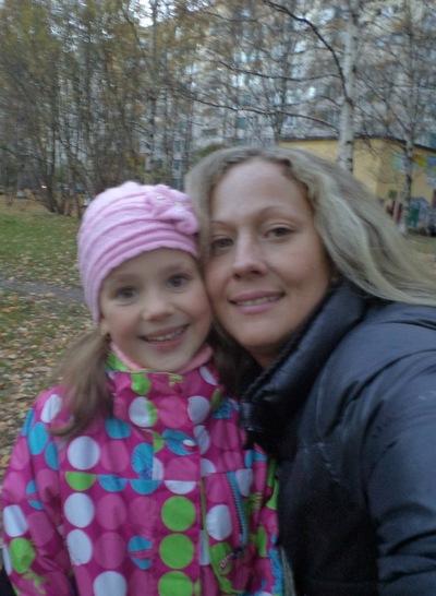 Ирина Летюк, 9 апреля , Санкт-Петербург, id9184800