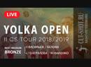 06.01.2019 MIXT MEDIUM BRONZE - YOLKA OPEN