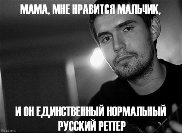 Litvak: люблю тебя а то что ты