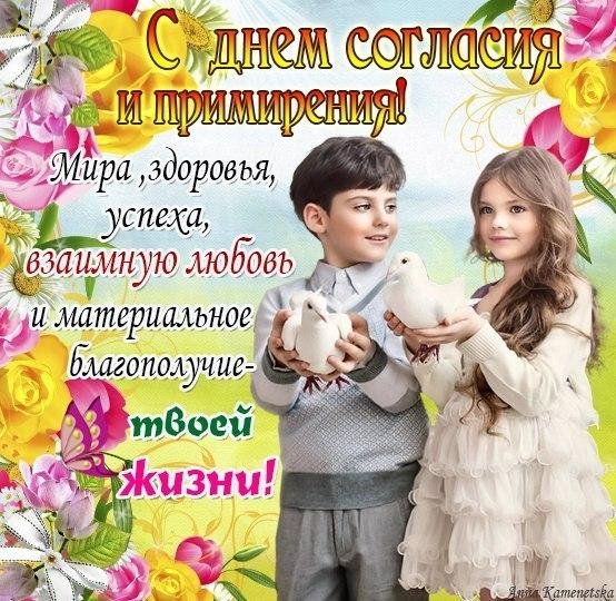Відкриття міжнародного мовно-літературного конкурсу імені шевченка