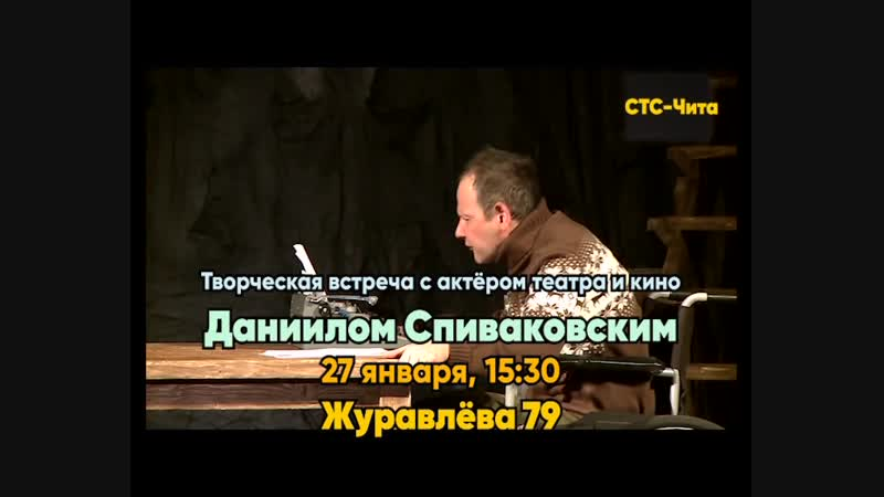 Даниил Спиваковский! Долгожданная встреча!