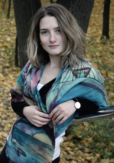 Александра Волкова