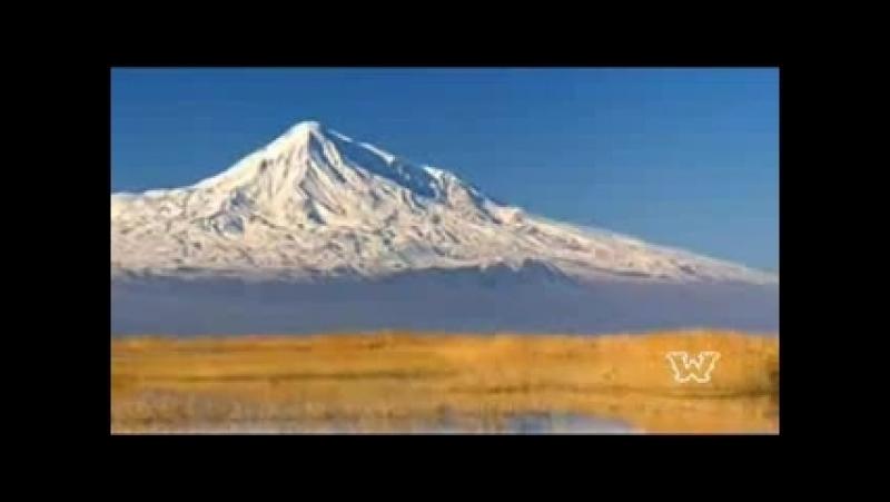 Ноев ковчег остановился на горе АРАРАТ (1)