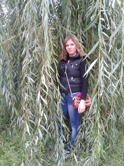 Наталья Цыганкова, 11 октября , Харьков, id169856532