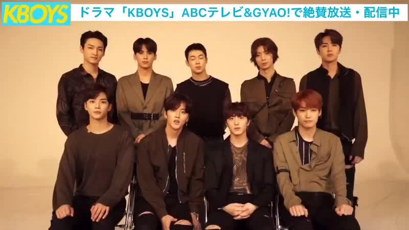 181017 kboys_dramas twitter update