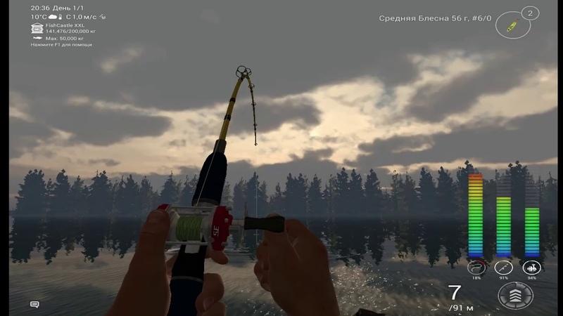 Fishing Planet 1.3.9-Уникальная рыба Аляски/Тучи