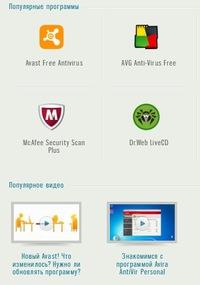mediaget для windows 7 скачать бесплатно медиа гет