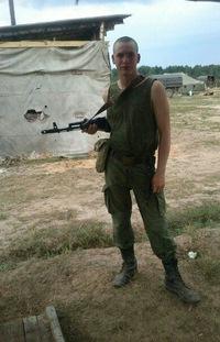 Влад Иванов, 13 июля , Одесса, id225344420
