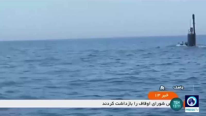 Иран 🇮🇷 Запускает Крылатую Ракету С Подводной Лодки
