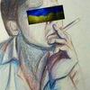 Ivanov Ivan
