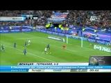 Сборная Германии по футболу  обыграла  команду Франции