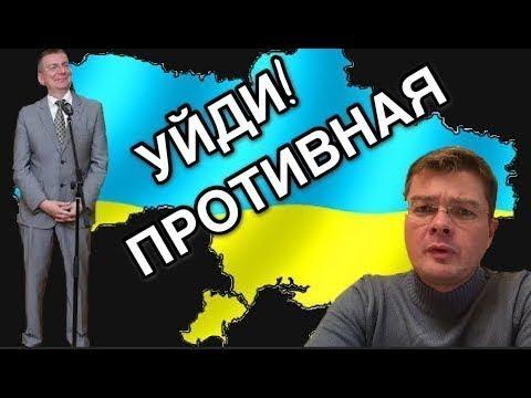 3рада Латвия цинично послала Украину