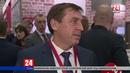 Представители Крыма подписали на форуме в Сочи инвестиционные соглашения на миллиарды рублей
