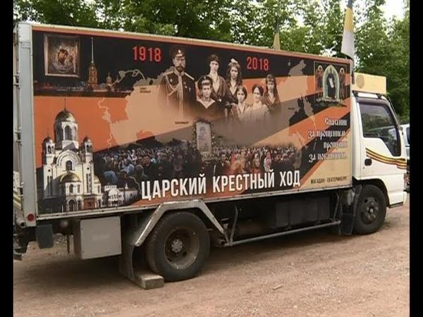 В России проходит автомобильный Крестный ход во имя невинно убиенных