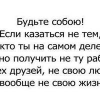 Юлия Станиславская, 11 июля , Москва, id55849515