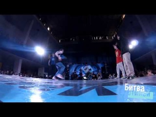 ��������� & FISH vs ����� & ������� ���� | BATTLE OF STYLES 2013 | VLADIMIR, RUSSIA