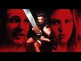 Texas Chainsaw Massacre - Die Ru