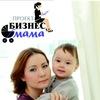 Амвей Чебоксары - Бизнес Мама