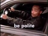 Как не позволить полиции дать тебе люлей