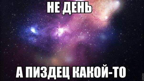 http://cs620426.vk.me/v620426334/c2f4/4WhRXoc_uFA.jpg