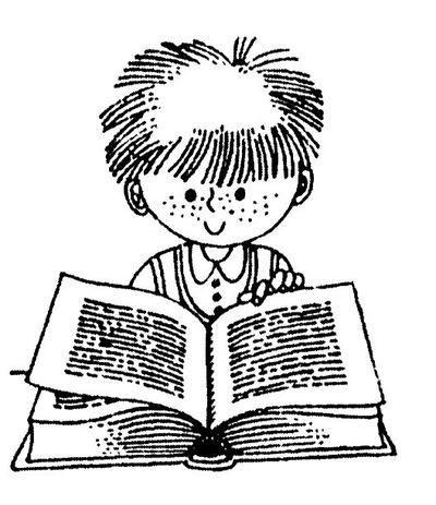 Библиотека Детская