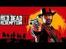 RED DEAD REDEMPTION 2. PS4. 10. Прохождение. Разборка двух семей. Охота на самогон.