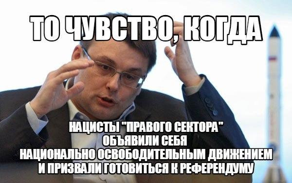 mIkeQ_FBmDs.jpg