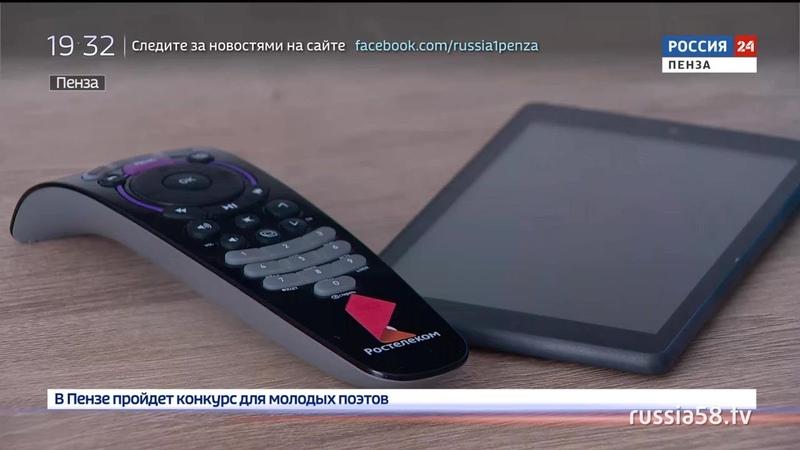 РОССИЯ 24 ПЕНЗА В Арбековской заставе Пензы продемонстрировали квартиру с супервозможностями
