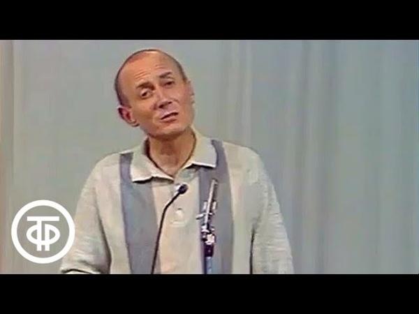 Поэтический альбом. Евгений Евтушенко. Стихи разных лет (1993)
