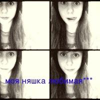 Арина Мазур