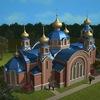 Церкoвь Св. Равноапостольного Kн. Владимира РПЦЗ