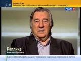 Александр Проханов: Путин перешёл Рубикон 4 03 2014