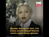 Мадонне 60 лет