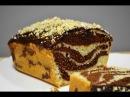 Кекс Мраморный к чаю | Классический рецепт | Pie | Cake (Cupcake)