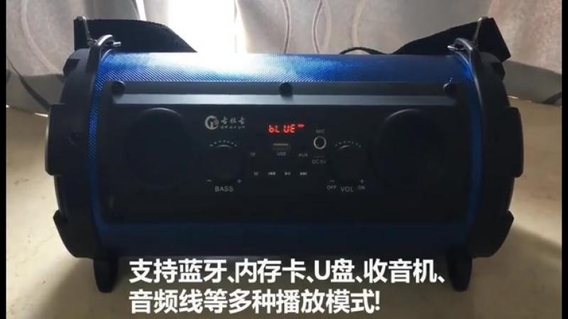 Наружное аудио, цена: 1950 руб. (Личная стоимость доставки). Оптовая и розничная торговля, пожалуйста, свяжитесь со мной