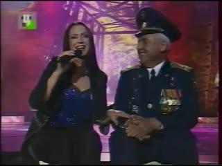 София Ротару-Лаванда (Афганский излом, 13.02.2003)