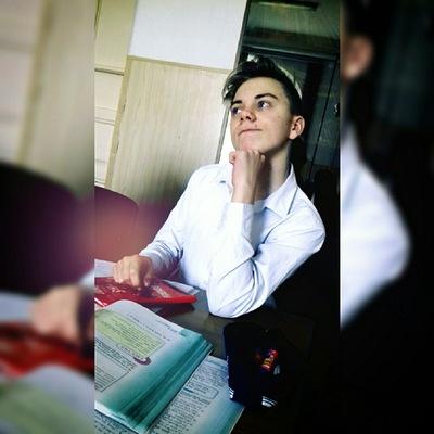 Данил Алибегов